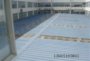 教学楼屋面聚脲防水